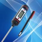 GDYQ-9000S 手持式食品温度快速测定仪