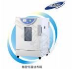 BPG-9070A 精密鼓风干燥箱—液晶显示