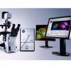 DSU 活细胞工作站