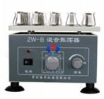 ZW-B 微量振荡器