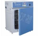 GHP-9270N 隔水式恒温培养箱