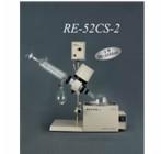 RE-52CS-2 旋转蒸发仪